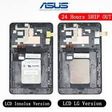 Popular K00b <b>Lcd</b>-Buy Cheap K00b <b>Lcd</b> lots from China K00b <b>Lcd</b> ...