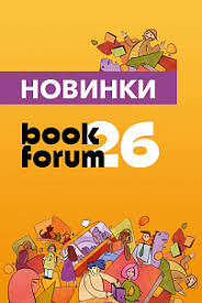 Купить книгу <b>Весёлая прогулка Коссманн Р</b>. | Book24