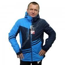 <b>Мужские горнолыжные куртки</b> 52 <b>размера</b> недорого от ...