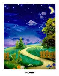<b>РАННЕЕ РАЗВИТИЕ</b> ДЕТЕЙ - делаем детство ярче - | Landscape ...