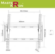 <b>Кронштейн MasterKron PLN07</b>-<b>44T</b> купить по цене 35 руб. в Минске