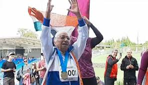Image result for man kaur runner