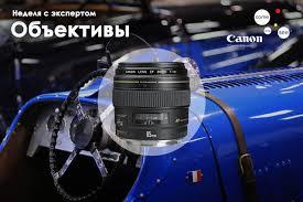 Обзор и тест <b>объектива Canon EF</b> 85mm f/1.8 USM