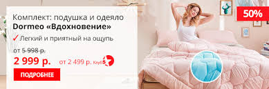 <b>Вешалки</b>, <b>крючки</b> купить недорого в Москве и всей России