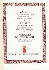 jeru m bible koren publishers internet bible catalog page front cover location collection bibelarchiv birnbaum karlsruhe baden comments hardcover small octavo sewn binding