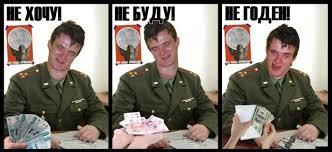 За взятку в 70 тыс. грн. задержан замначальника отдела кадров Национальной академии Нацгвардии Украины Ковалев, - источник - Цензор.НЕТ 603