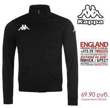 Товары England Shop Casual & Sport – 43 товара | ВКонтакте