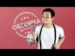 <b>Кухонный смеситель Omoikiri Amagasaki</b>-CH - Купить   Интернет ...