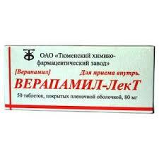 Купить <b>Верапамил</b>-лект таб п/об пленочной <b>80мг 50</b> шт ...