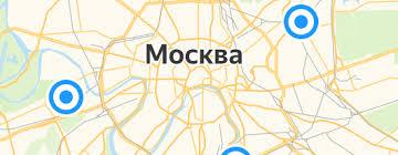 <b>Новогодний декор Lefard</b> — купить на Яндекс.Маркете