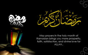 happy-ramadan-wishes-quotes-greeting-cards-image-1.jpg