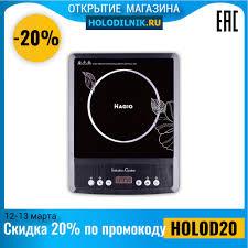 <b>Настольная плита MAGIO MG-446</b>, купить по цене 2490 руб с ...