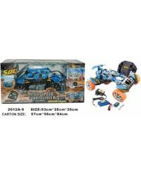 GoTechy <b>RC remote control</b> re-builtable <b>SDL</b> Racer <b>car</b> (Blue)