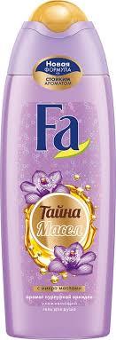 <b>Гель для душа FA</b> Тайна масел Пурпурная орхидея