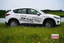 Большой тест-драйв в Краснодаре Mazda CX-5 <b>new</b>