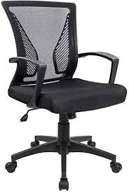 BOSSIN <b>Office Chair Desk Chair</b> Computer Chair Swivel Chair ...