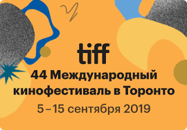 Год: 2019 - Навигатор по фильмам на КиноПоиск.ru