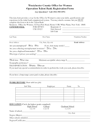 best photos of resume forms can print resume forms can sample printable resume forms