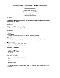resume examples resume template for high school students resume examples high school resume template microsoft word resume example sample resume template