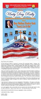 st john ame church birmingham annual conference info annual conference info