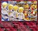 Короткое поздравление с рождеством на украинском языке