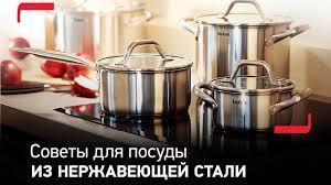 Купить <b>набор посуды</b> Tefal E825S374 Hero, <b>6 предметов</b> в ...