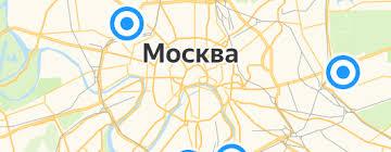 Рыболовные принадлежности и снасти — купить на Яндекс ...