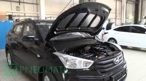 Установка амортизаторов (упоров) <b>капота Hyundai</b> Creta (арт ...