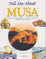 tell me about the prophet musa saniyasnain khan 9788187570486 tell me about the prophet musa saniyasnain khan 9788187570486 amazon com books
