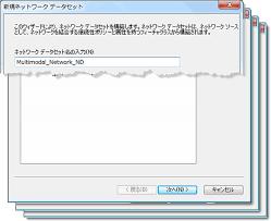 Краткий обзор дополнительного <b>модуля</b> ArcGIS Network Analyst ...