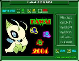 Download pikachu