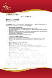 jobweb back