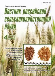 современные <b>средства защиты</b> зерновых культур от злаковых <b>мух</b>