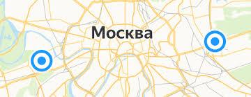 Кремы и <b>лосьоны для тела</b> BVLGARI — купить на Яндекс.Маркете