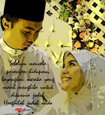 testi @ iLuvislam.com – Koleksi E-Card / E-Kad Islamik Dan Menarik » Selamat Pengantin Baru - emeralda116
