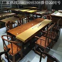 bahuaaokanhuang rosewood slab table wood slab table wood boss desk executive desk conference table boss tableoffice deskexecutive deskmanager