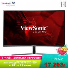 <b>Монитор Viewsonic</b> LCD 24