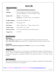 profile example of resume profile example of resume profile printable full size