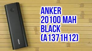 Распаковка <b>Anker</b> 20100 mAh <b>Black</b> A1371H12 - YouTube