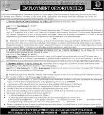 career help for i youth sunday jobs advertisement in all quetta electric supply company quesco various new career opportunities career opportunities in public sector organization