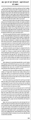 short essay on ldquo youth and the problem of unemployment rdquo in hindi