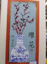 2nd grade Chinese <b>cherry</b> blossom and <b>vase painting</b> with collage ...