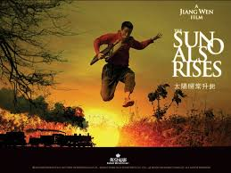 sun also rises quotes like success sun also rises the