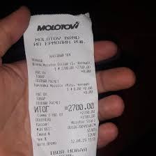 Джоггеры <b>Molotov Custom</b> – купить в Перми, цена 600 руб ...