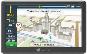 купить GPS-<b>навигатор navitel E707 Magnetic</b>, цена, отзывы ...