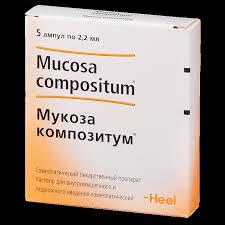 <b>Мукоза Композитум</b> р-р для в/м и п/к введ.гомеоп.2,2мл амп.№5 ...