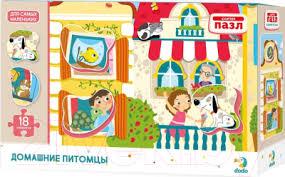 <b>Dodo Домашние</b> питомцы / <b>R300160</b> (18эл) <b>Пазл</b> купить в Минске