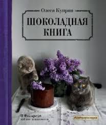 Красивые <b>книги для записи</b> рецептов.