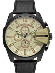 Наручные <b>часы с кожаным ремешком</b>: купить оригиналы в ...