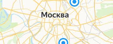 <b>Тостеры Morphy Richards</b> — купить на Яндекс.Маркете